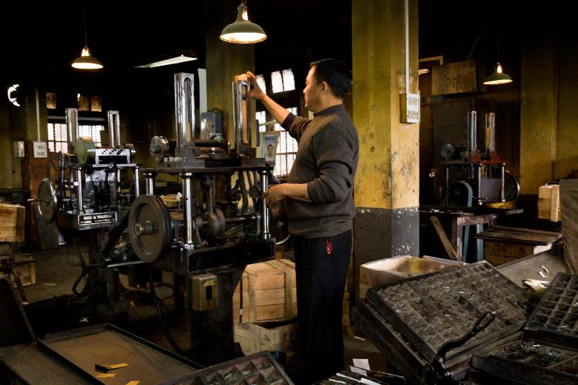 Kurseong Railway Printing Press