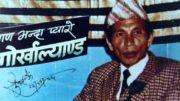 Subash Ghising Darjeeling Gorkhaland Upendra