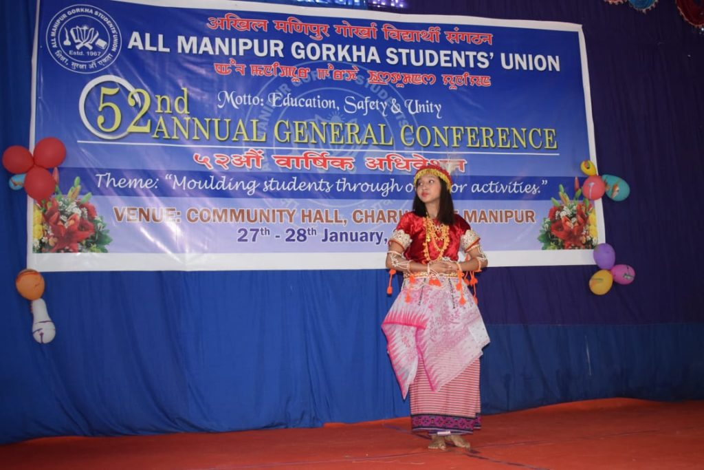 All Manipur Gorkha Students' Union