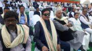 Yashwant Sinha Darjeeling Loksabha