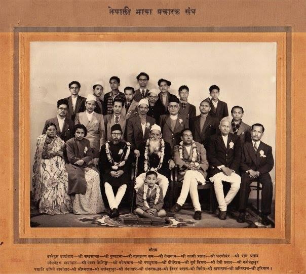 Eminent Personality of Nepali Language in Darjeeling