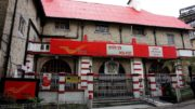 Darjeeling Post Office Passport Seva Kendra
