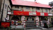 Darjeeling Post Office Passport Seva Kendra