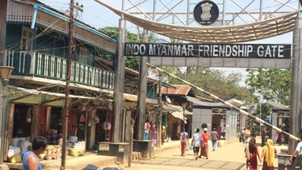 Friendship Gate