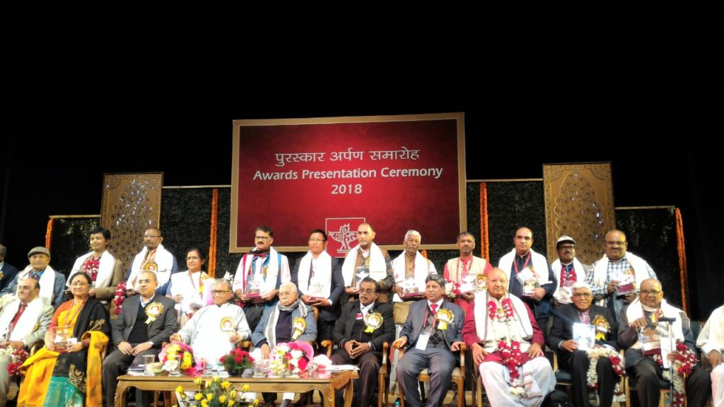 Sahitya Akademi 2019 Loknath Upadhyay Chapagain