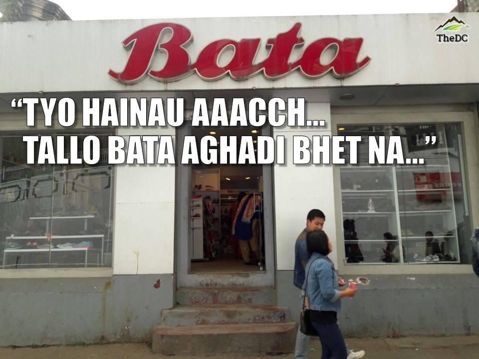 mathlo_bata