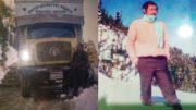 Anil_Kumar_Thapa