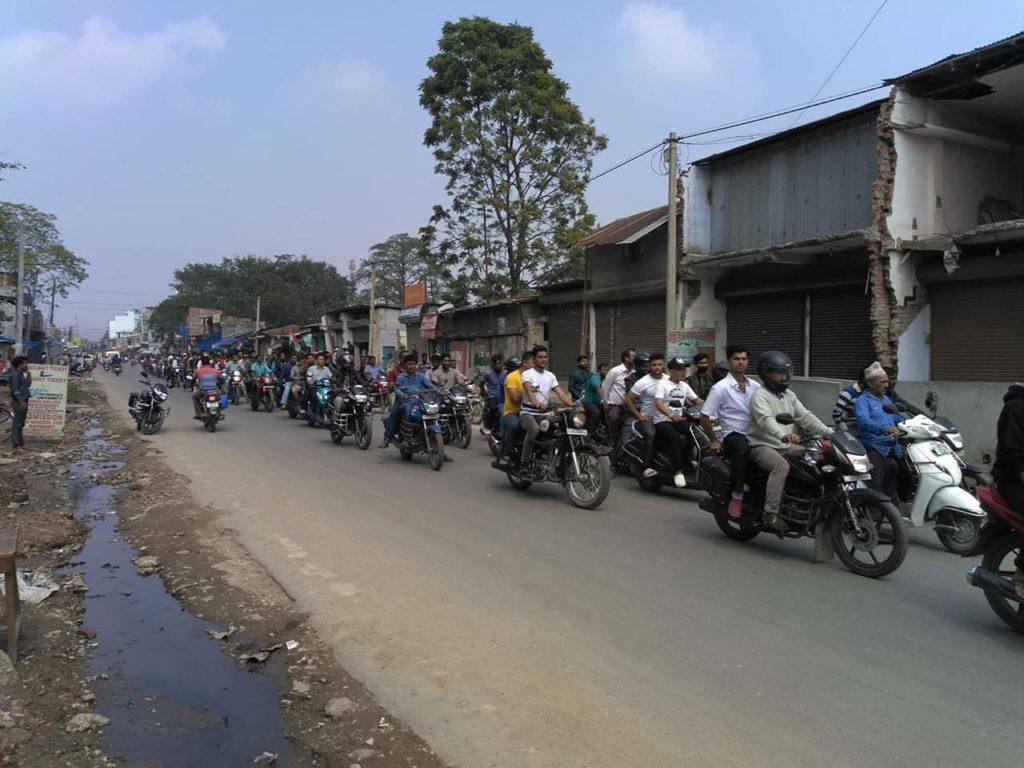 Govind Bahadur Chettri Bike Rally