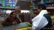 Darjeeling Congress Candidate Shankar Malakar
