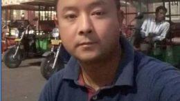 Dipen Tamang Martyred