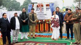 Darjeeling Gorkhaland Bhoomiputra