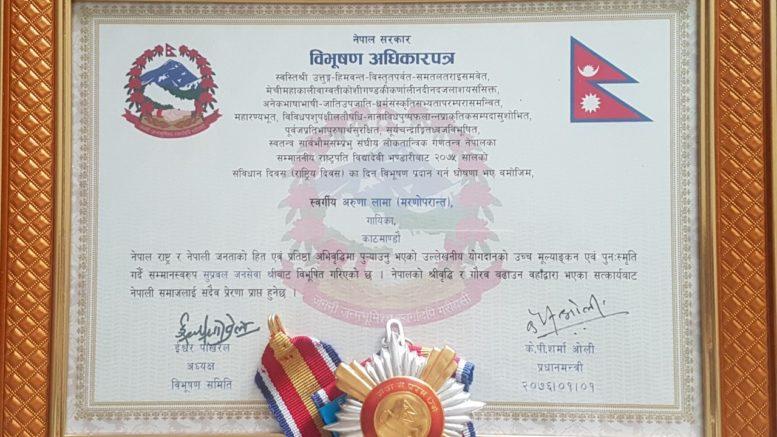 aruna-lama-award3