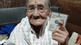 Pavitra Pradhan Kalimpong