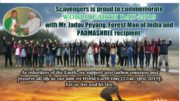 Scavengers Darjeeling Earth Day