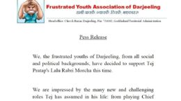 Frustrated Youth Association of Darjeeling