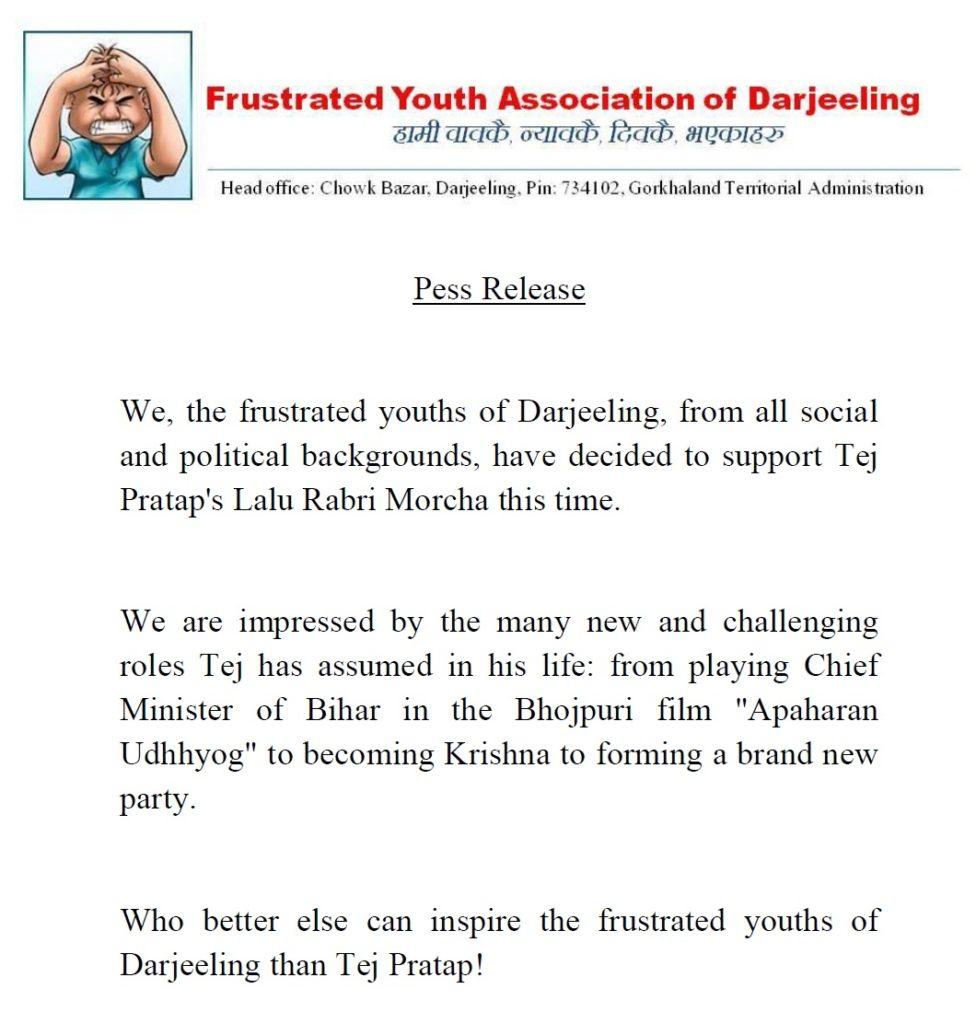 Frustrated Youth Association of Darjeeling
