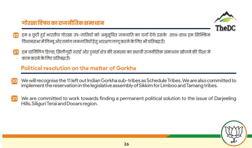 BJP Election Manifesto Gorkha 2019
