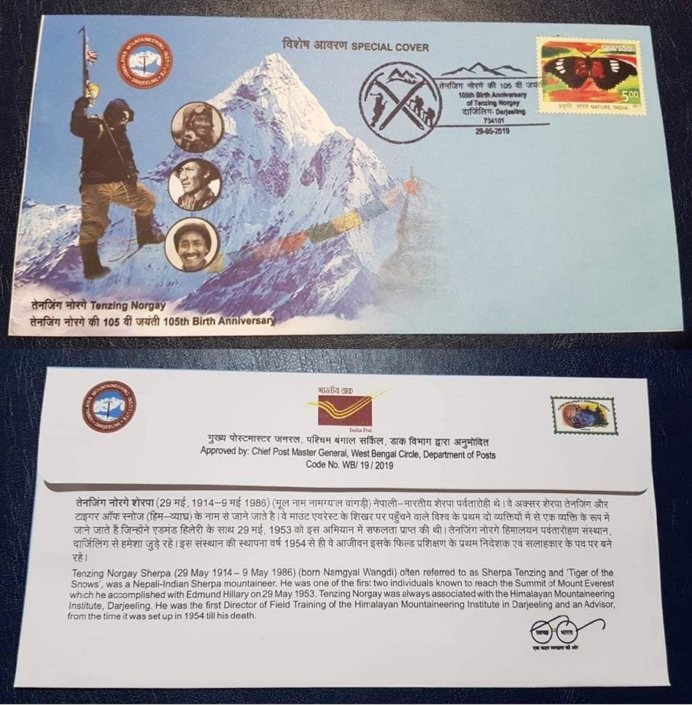 1st Day Cover in Honour of Tenzing Norgay