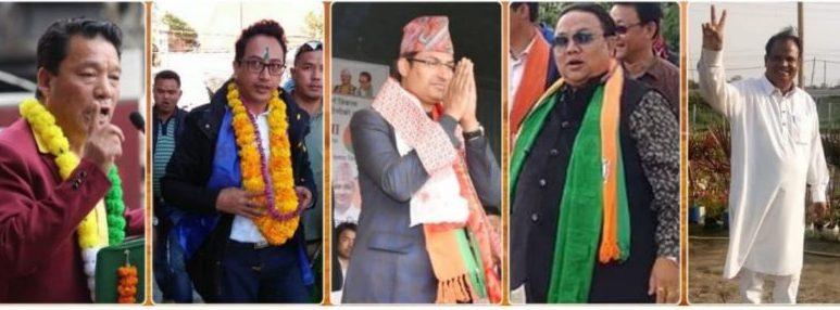 BJP Winning Candidates Darjeeling