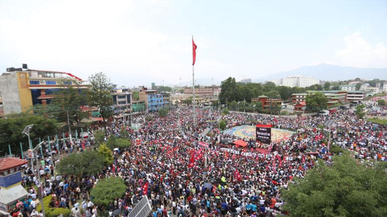 Nepal Communist Govt