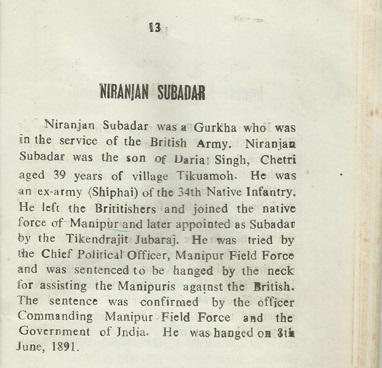 Niranjan Chhetri - Manipur Who is Who 1891
