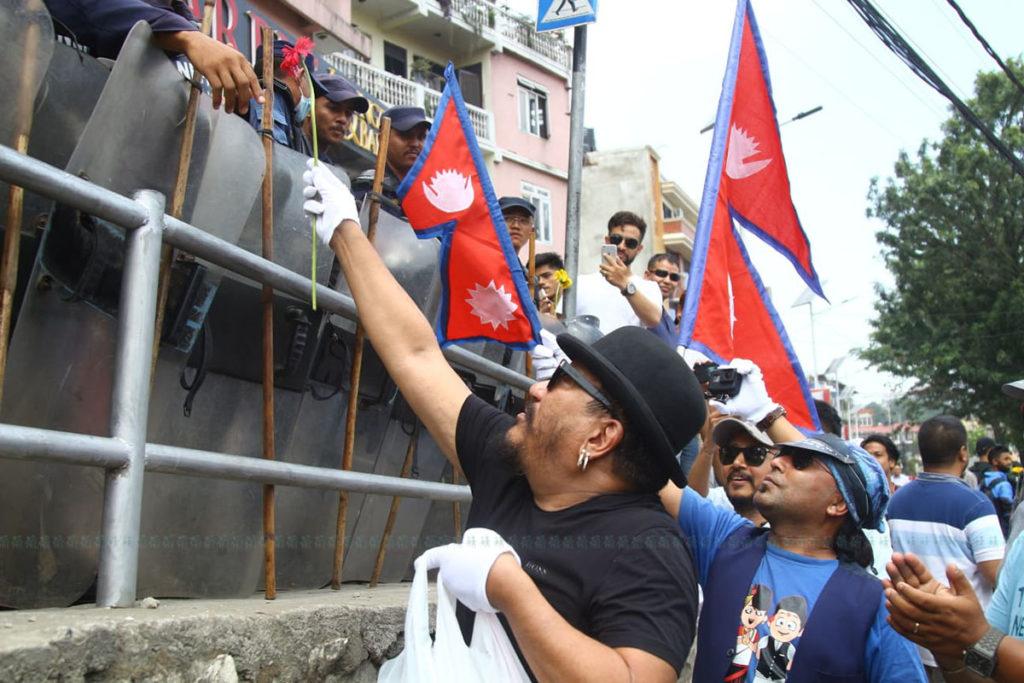 Yogeshwar Amatya Anti-Guthi Bill Protest