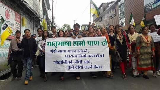 Darjeeling Nepali Bhasa