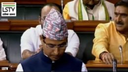 Darjeeling MP