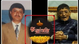 Sisir Mani Pradhan