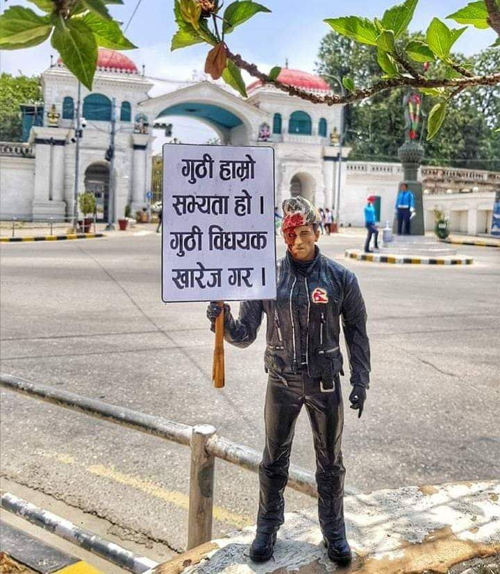 Nepal Communists Govt