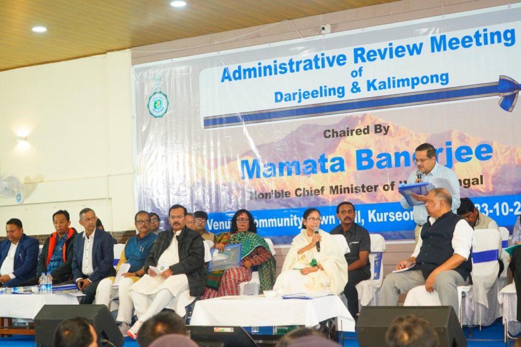 Mamata Darjeeling