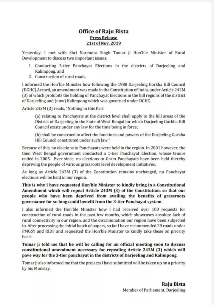 Raju Bista Press Release