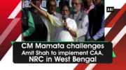 Dissent cm-mamata-challenges-amit-shah-to-implement-caa-nrc-in-west-bengal