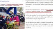 Narendra Damodardas Modi Kalimpong