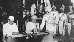 1950 India Nepal Treaty of Peace and Friendship