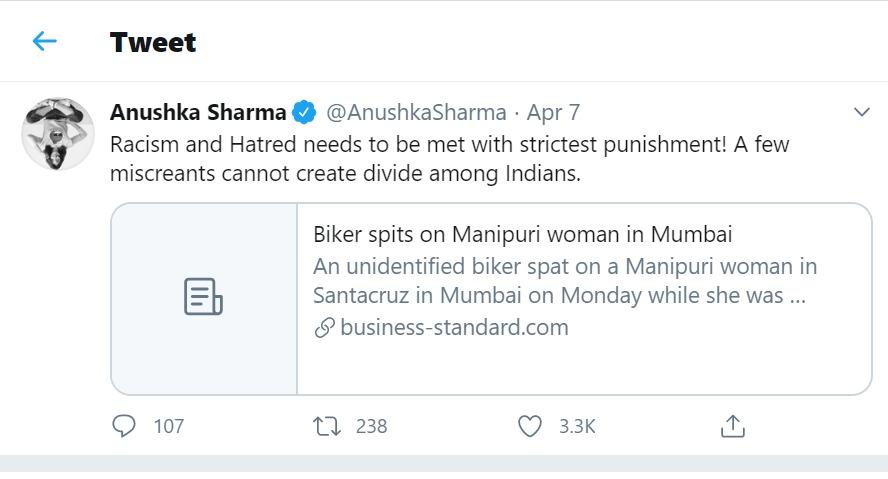 Paatal Lok Anushka Tweet