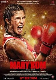 Movie poster of the film 'Mary Kom'