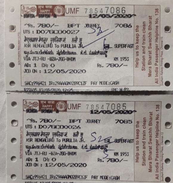 West Bengal Shramik Special Trains Ticket