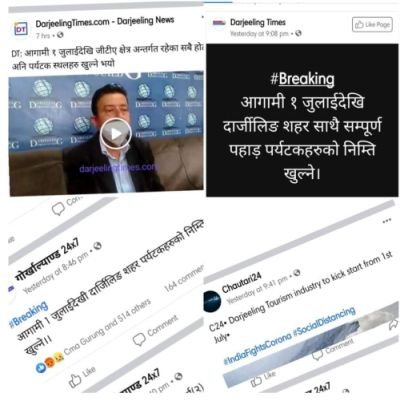 Blunder Darjeeling Tourism