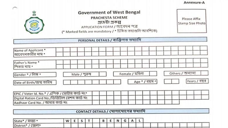 West Bengal Prachesta