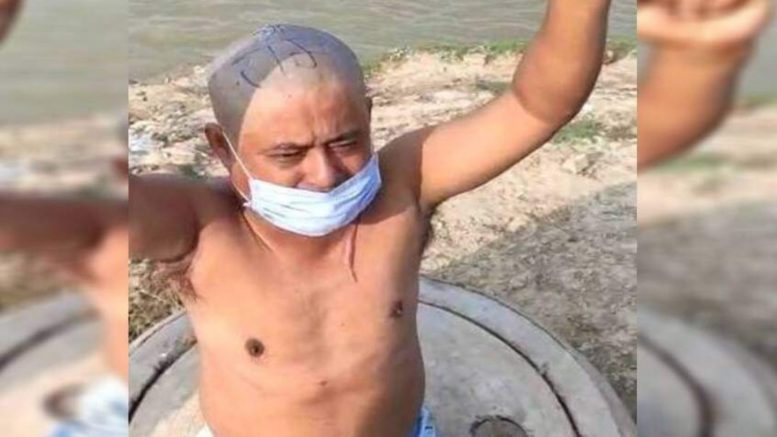 Man Tonsured was labelled as Nepali