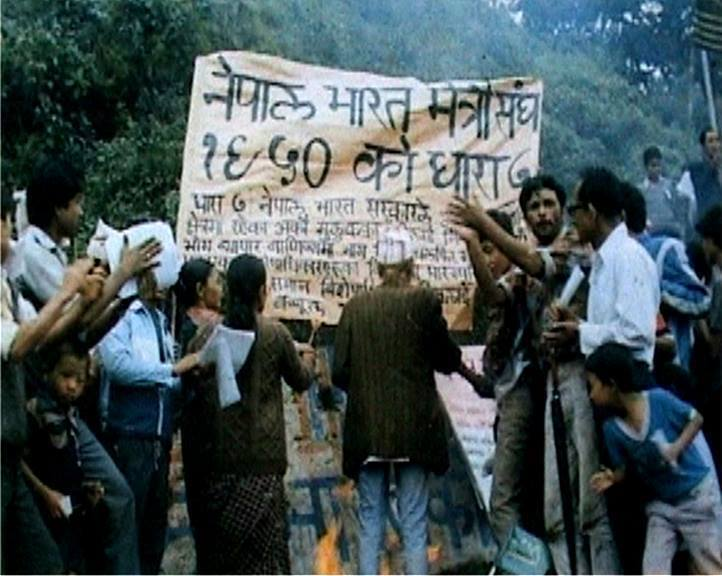 Indo-Nepal Friendship Treaty