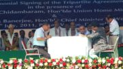 Gorkhaland Territorial Administration