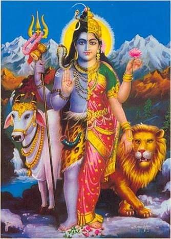 Ardha Nareshwar