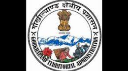 GTA logo - Darjeeling Education