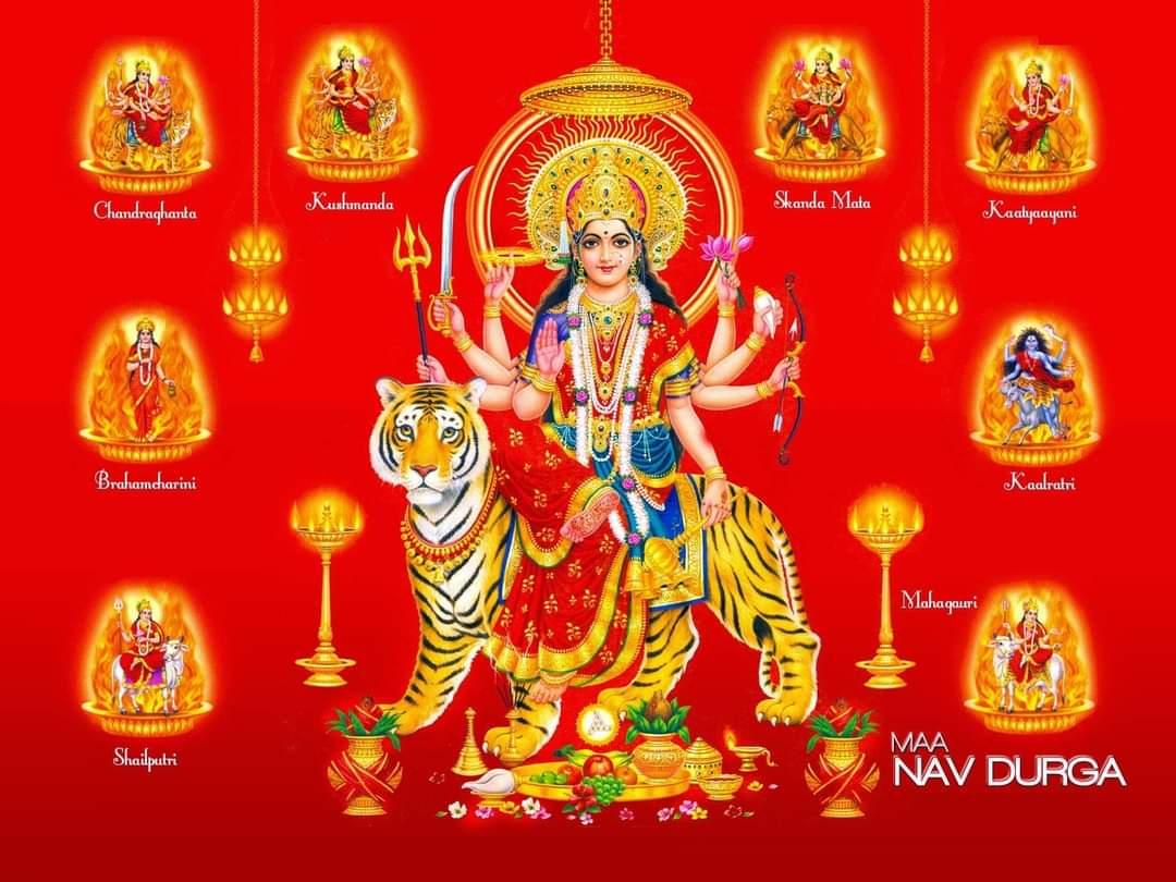Nau Durga Bhawani