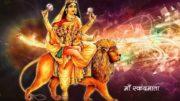 Skandamata - Navratri Dashain