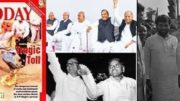 Bihar Elections - National Front