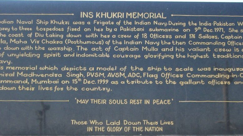 INS Khukuri